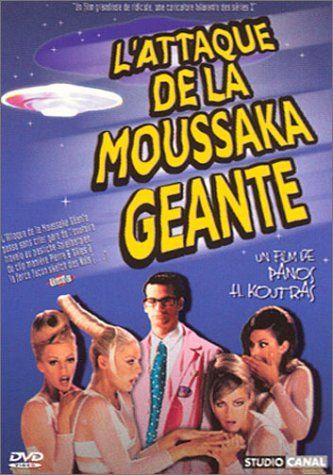 Attaque de la moussaka géante Affiche